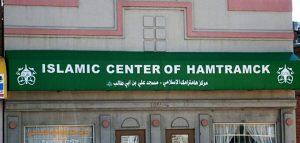 IC Hamtramck
