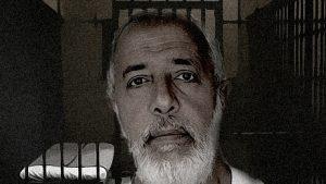alamoudi-jail